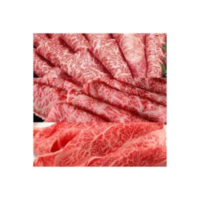 松阪牛 神戸牛 近江牛 ギフト しゃぶしゃぶ セール商品特別価格! モモセット750g (250g×3P) 約6人前  食べ比べ 冷凍 関西三大和牛