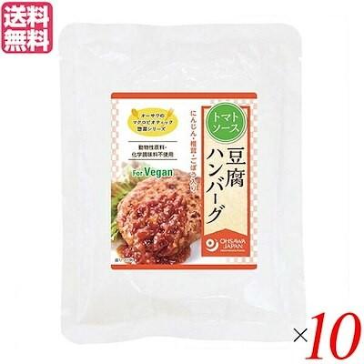 豆腐ハンバーグ 大豆ミート ソイミート オーサワの豆腐ハンバーグ 120g 全2種