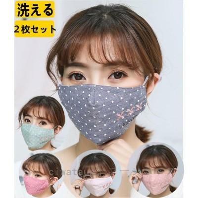 マスク  布マスク 洗える 2枚セット 小顔効果 紫外線対策 風邪 花粉対策 マスク  風邪 在庫あり 防塵マスク 夏用マスク 送料無料