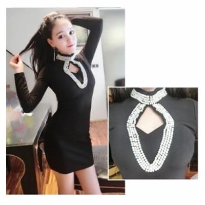 目を惹くエレガントな胸元パールビーズ装飾デザイン ストレッチタイトミニドレス 全2色(黒白)mier mityte mistre
