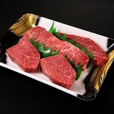 Kanzaki 門崎熟成肉 ステーキ おもてなしセット(合計約400g) KZstake-omotenashi
