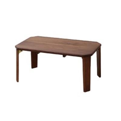 テーブル bois 75cm ( 送料無料 座卓 センターテーブル 折り畳み 完成品 リビングテーブル ローテーブル 机 コーヒーテーブル 折りた