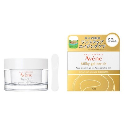 Avene(アベンヌ) ミルキージェル エンリッチ 50mL 〈保湿ジェルクリーム 敏感肌用〉
