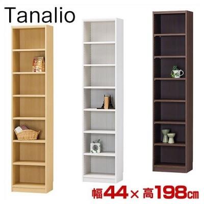 本棚 オープンラック Tanalio タナリオ 幅44×高198cm ブックシェルフ 壁面本棚 カラーボックス 本収納 TNL-19844