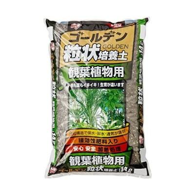 アイリスオーヤマ-培養土-ゴールデン粒状培養土-観葉植物用-14L