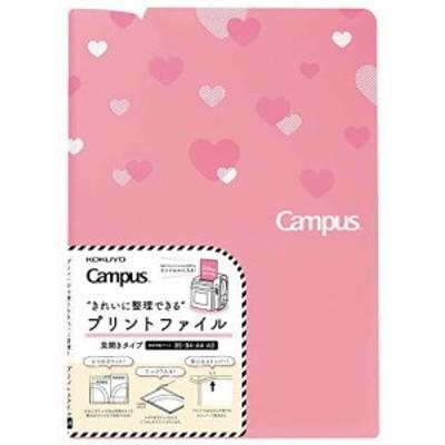 コクヨ キャンパス プリント ファイル 見開きタイプ ピンク フ-C755LP