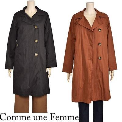 コート レディース ライナー付 ロング トレンチ風 ブラウン ブラック  Comme une Femme 40代 50代 送料無料