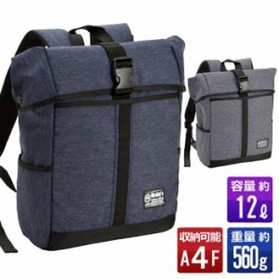 リュック デイバッグ メンズ レディース A4ファイル ポリエスター シック 買い物 普段用 旅行 観光 通勤 紺 グレー KBN42554 Mobbys