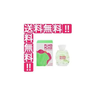 イッセイミヤケ ISSEY MIYAKE プリーツ プリーズ ロー EDT・SP 100ml 香水 フレグランス PLEATS PLEASE L EAU