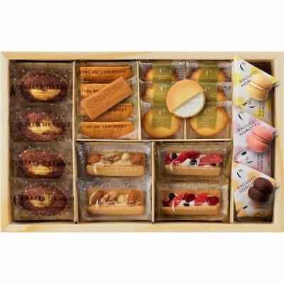お歳暮 冬ギフト 送料無料 洋菓子 スイーツディアーアソート ナッツ&フルーツウィッチM シーキューブ 焼き菓子