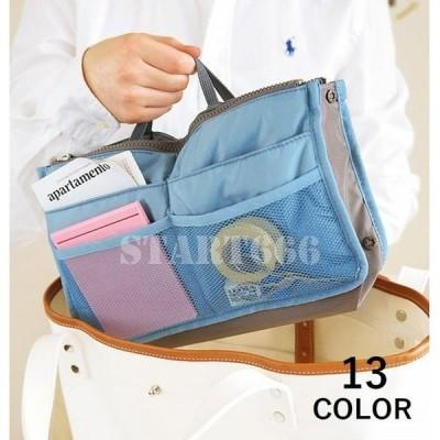 バッグインバッグ インナーバッグ 多機能収納 整理バッグ トラベルポーチ 収納バッグ 収納美人 bag in bag レディース メンズ バッグ トー