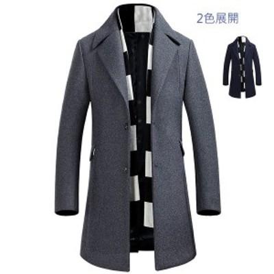 チェスターコート メンズ ウール ビジネスコート メンズコートトレンチコート ビジネスウール アウター 大きいサイズあり 紳士服 秋