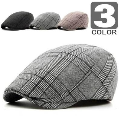ハンチング コットン 混紡 グレンチェック柄 定番 オールシーズン メンズ レディース 帽子 キャスケット フラットキャップ 3色 ブラック ブラウン グレー系