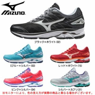 MIZUNO(ミズノ)ウエーブライダー20(J1GD1703)ランニング マラソン ジョギング トレーニング スポーツ レディース
