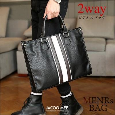 ショルダーバッグ メンズ ビジネスバッグ 通勤 メンズバッグ ハンドバッグ カジュアルバッグ 2way 斜めがけ 手提げ カバン 春 新作 送料無料