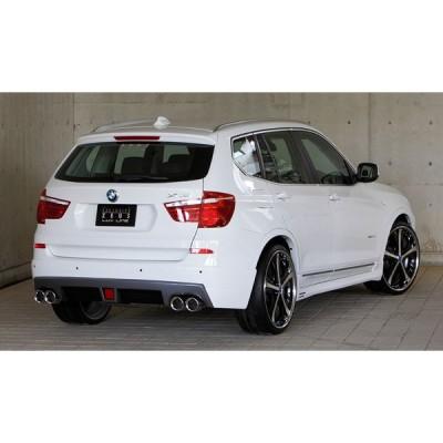 BMW X3 リアハーフスポイラー ゼウス ラヴライン