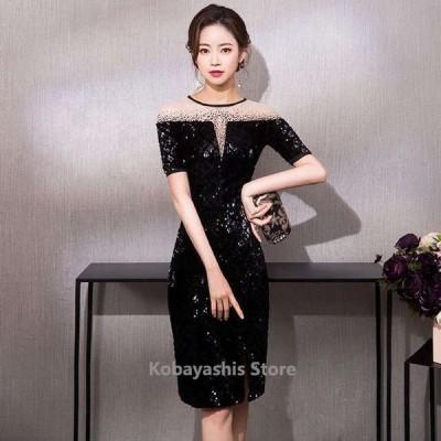 黒スパンコールパーティードレス袖ありスリットイブニングドレスVネック金色ロングドレス膝丈2タイプお呼ばれ