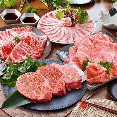 【ギフト】A5等級黒毛和牛(シャトーブリアン・霜降り肩ロース)&黒豚
