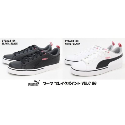 レディース スニーカー プーマ PUMA ブレイクポイント VULC BG 373633 04 BLACK/BLACK 03 WHITE/BLACK