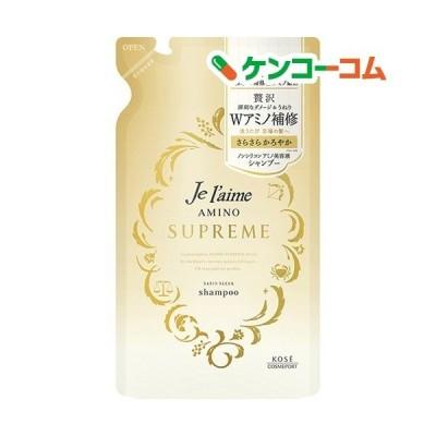 ジュレーム アミノ シュープリーム シャンプー サテンスリーク つめかえ ( 350ml )/ ジュレーム