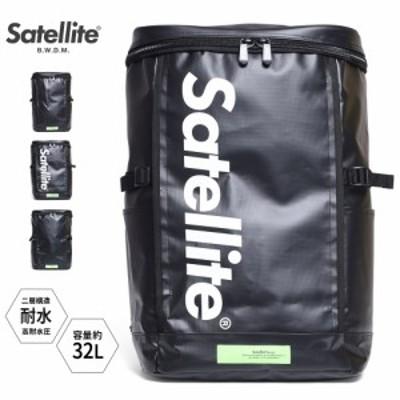 リュック 大容量 ボックス型 防水 バックパック レディース メンズ リュックサック デイバック スクエア ブラック 黒 白 a4 PC 収納 ポケ