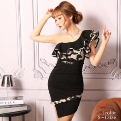 キャバ ドレス ワンショル フリル レオパード タイト ミニ ドレス    ドレス キャバ キャバドレス 大きいサイズ ドレス ワンピース ミニ