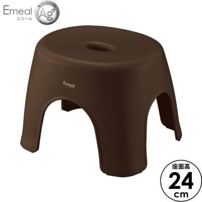 風呂椅子 Emeal エミール 風呂イス 座面高24cm ブラウン A5631