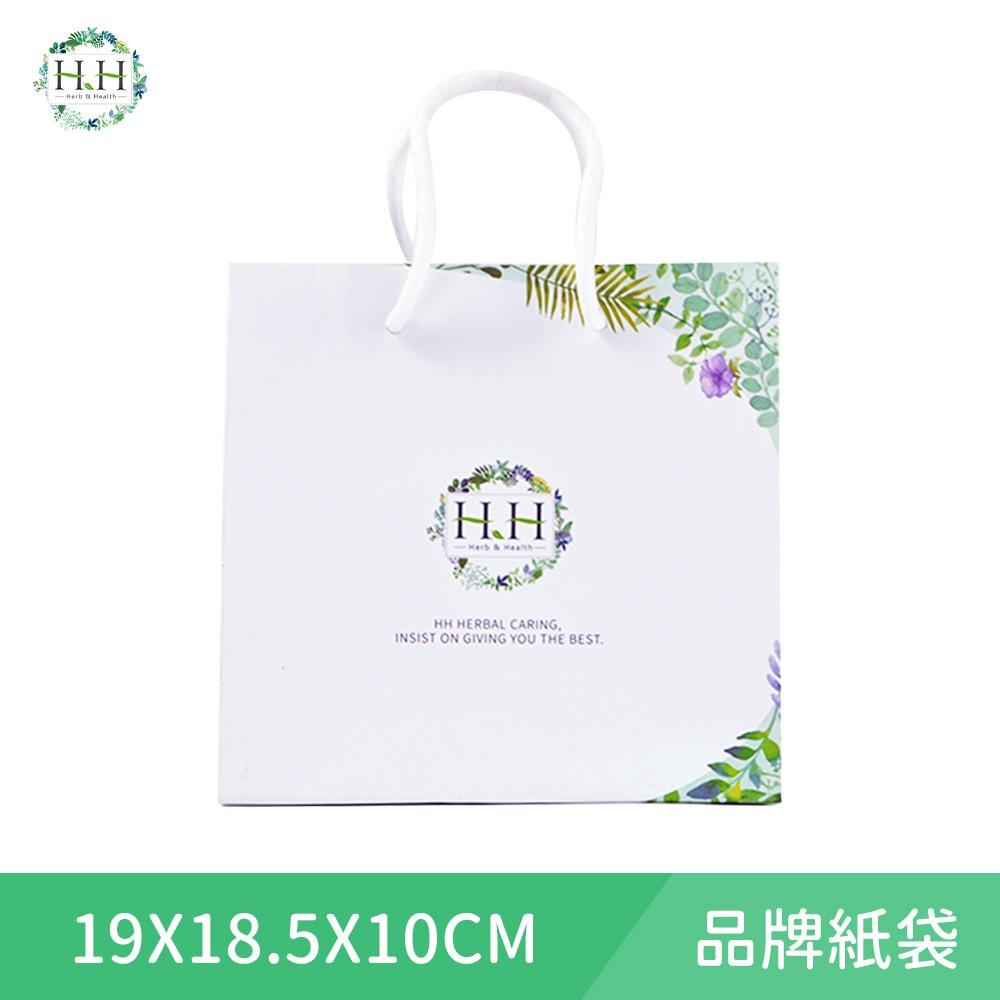 HH品牌訂製提袋 19x19x10cm