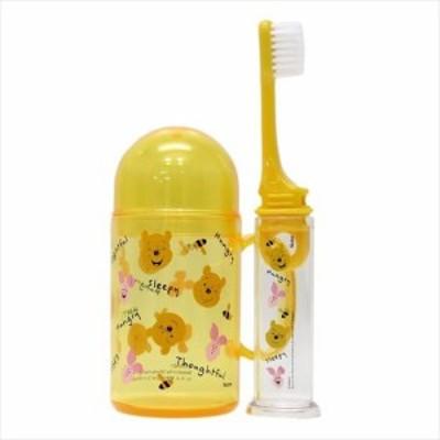 くまのプーさん 携帯デンタルキット ジョイント歯ブラシ&ケースセット ディズニー 歯磨き キャラクター グッズ
