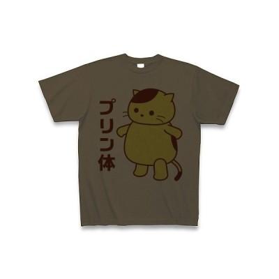 プリン体のねこ Tシャツ(オリーブ)