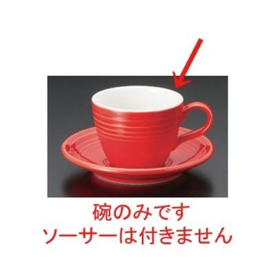 ☆ コーヒーカップ ☆オービット (レッド) コーヒー碗 [ 8.5 x 6.3cm (180cc) 166g ] 【 カフェ レストラン 洋食器 飲食店 業務用 】