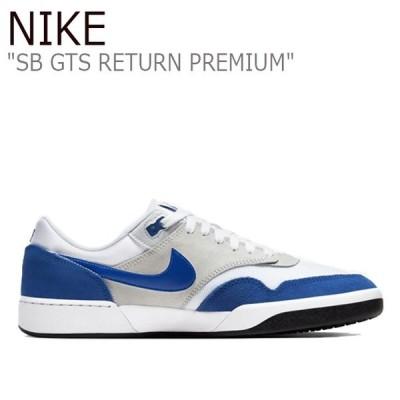 ナイキ スニーカー NIKE メンズ レディース SB GTS RETURN PREMIUM SB GTSリターン プレミアム BLUE ブルー CD4990-400 シューズ