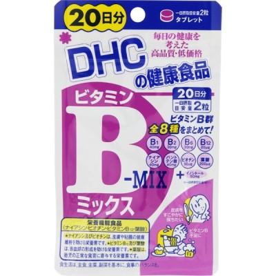 DHC 20日分 ビタミンBミックス 40粒