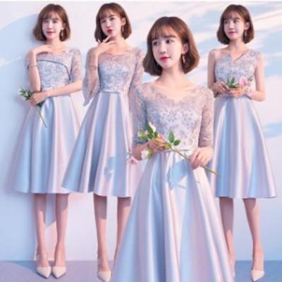 パーティードレス 膝丈ドレス ブライズメイド きれいめ ウェディング 結婚式ワンピース お呼ばれドレス 4タイプ エレガント 優雅
