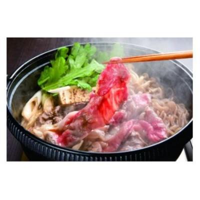 足柄牛 切り落とし肉 900g(450g×2)《小田原の生産者が育てた「足柄牛」の旨みをたっぷりとご賞味ください》