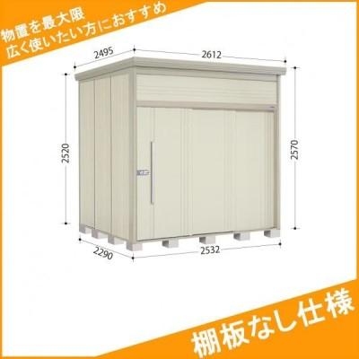 物置 屋外 おしゃれ タクボ物置 JN/トールマン 棚板なし仕様 JN-2522 一般型 標準屋根 『追加金額で工事可能』 ムーンホワイト