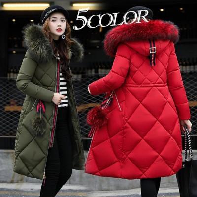 ダウンコート レディース ロング丈 中綿 冬 防寒着 暖かい 細身 フード付き 20代 30代 40代 ロングコー  ト 保温防寒 可愛い フェイクファー 厚手 婦人