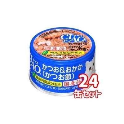 いなば チャオ ホワイティ かつお&おかか(かつお節) 85g×24缶セット A-10 猫缶 ウエット ゼリータイプ 一般食 国産