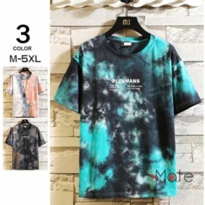 半袖Tシャツ メンズ Tシャツ ルームウェア 切り替え ファッション カジュアル トップス カットソー 春 夏