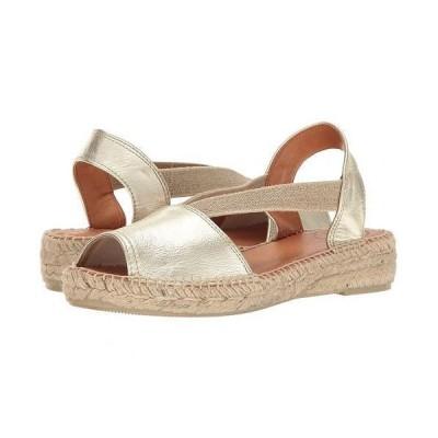 Toni Pons トニーポンズ レディース 女性用 シューズ 靴 サンダル Etna - Platinum Leather