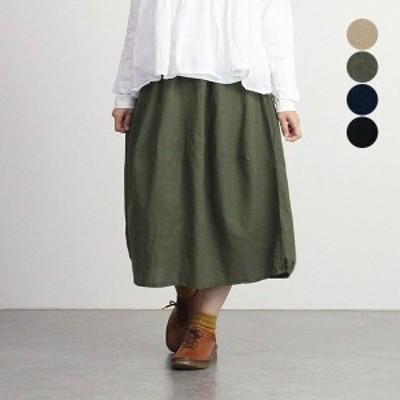 バルーンスカート ミモレ丈 変形 コットン リネン メール便可 体型カバー