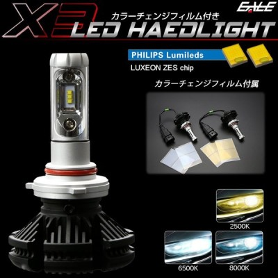 LEDヘッドライト LEDヘッドランプ 車検対応 HB3 H10兼用 PHILIPS ZESチップ 12V 24V対応 H-39