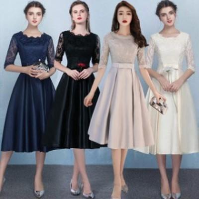 ミモレ丈 パーティードレス 40代 袖あり 黒 ドレス レース キレイめ 30代 Aライン お呼ばれドレス 二次会 ロングドレス イブニングドレス