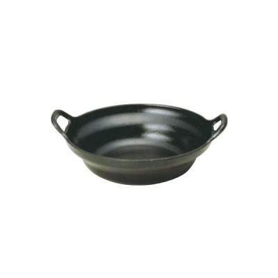 モツ鍋 アルミ もつ鍋 黒 18cm