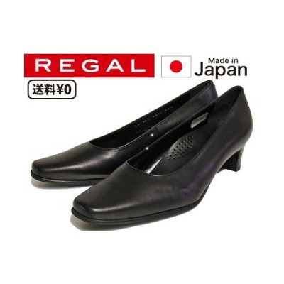 リーガル REGAL レディース プレーンパンプス ヒール45mm 7911 AD レザー ブラック
