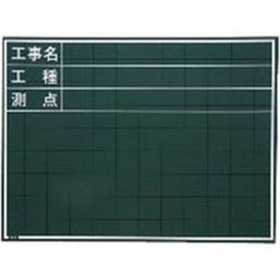 W-6C マイゾックス 黒板 WO店