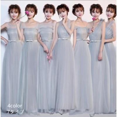 ブライズメイド ドレス ウェディングドレス ロング丈ドレス 花嫁の介添え 上品 大人 演奏会 二次会 パーティードレス 20代 30代 40代 披