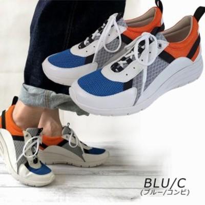 スニーカー レディースシューズ レディースファッション 靴 軽量底 ビタミンカラー 通気性 軽くてボリュームある底 おすすめ シルバー