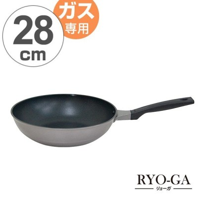 フライパン リョーガ いため鍋 28cm ガス火専用 ユミック UMIC ( RYO-GA 深型フライパン 調理器具 )