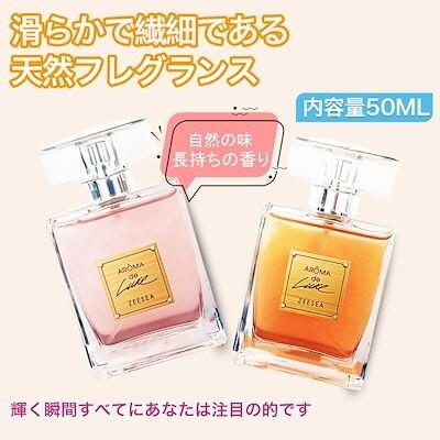 女性の愛用する香水/香りが長持ち/大人気のコスメ/思わず男性が振り向いてしまう香り!